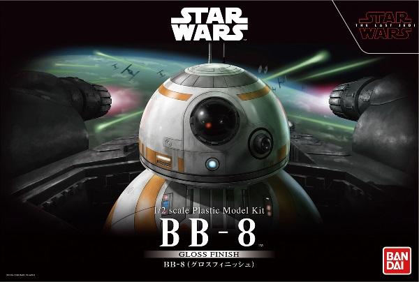 STAR WARS 1/2 BB-8(グロスフィニッシュ)【新品】 スター・ウォーズ プラモデル