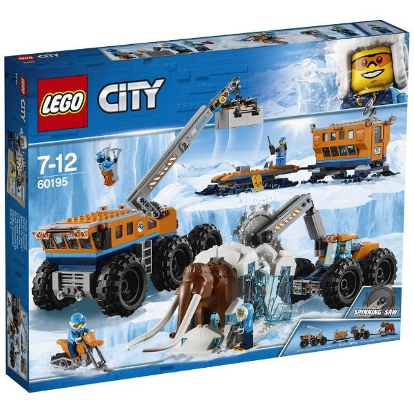 レゴ LEGO シティ シティ レゴ 北極探検基地 60195【新品】 LEGO 知育玩具, 小平市:68dd1a5d --- sunward.msk.ru