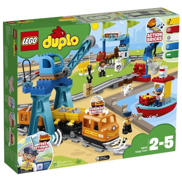 レゴ デュプロ キミが車掌さん! おしてGO機関車スーパーデラックス 10875【新品】 LEGO 知育玩具