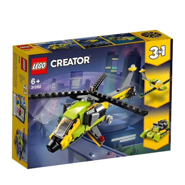 レゴクリエイターヘリコプター・アドベンチャー31092【新品】LEGO知育玩具【宅配便のみ】