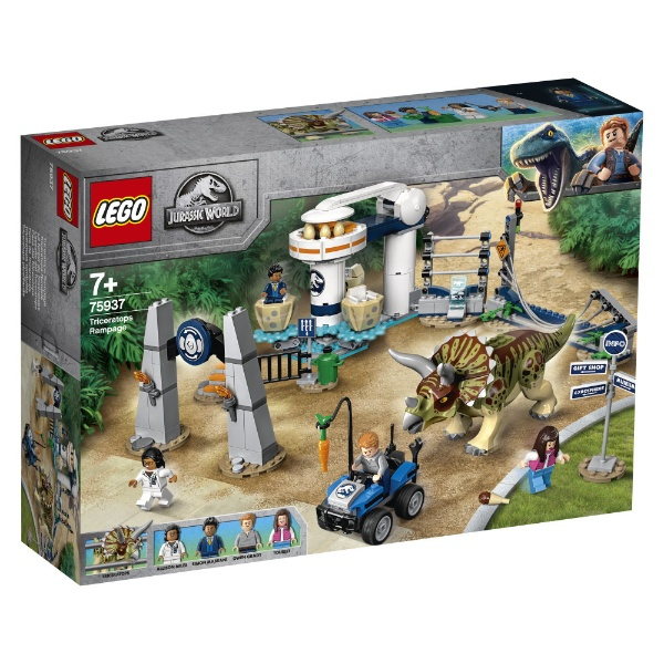 お中元 レゴ ジュラシックワールドトリケラトプスの暴走 公式 75937 知育玩具 LEGO 新品