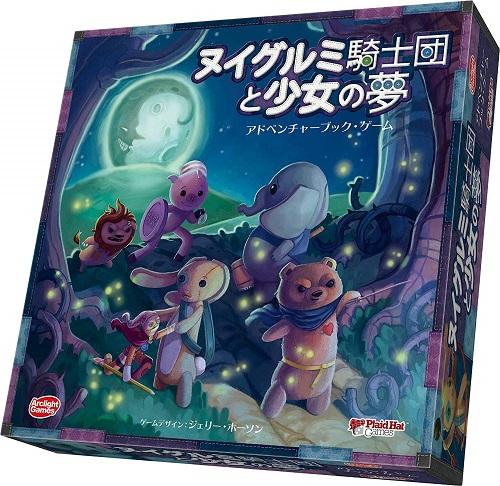 https://shop.r10s.jp/kenbill/cabinet/hob/8/4542325311868.jpg