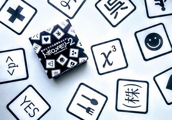 トポロメモリー2【新品】カードゲームアナログゲームテーブルゲームボドゲ【メール便不可】