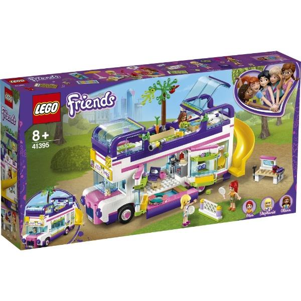 レゴ フレンズ フレンズのうきうきハッピー・バス 41395【新品】 LEGO Friends 知育玩具