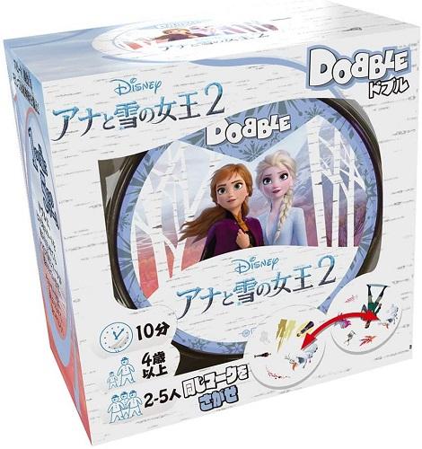 ドブル:アナと雪の女王2 日本語版 新品 ボードゲーム アナログゲーム テーブルゲーム 10%OFF ボドゲ 贈呈