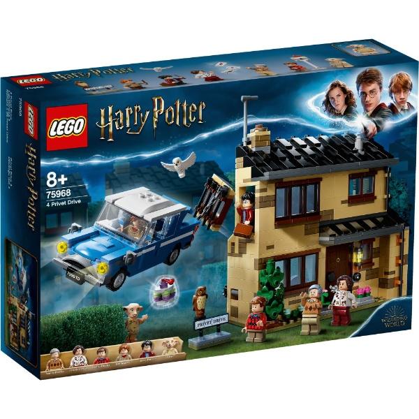 レゴ ハリー・ポッター プリベット通り4番地 75968【新品】 LEGO ハリーポッター Harry Potter 知育玩具