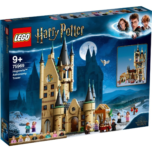 レゴ ハリー・ポッター ホグワーツ(TM) 天文台の塔 75969【新品】 LEGO ハリーポッター Harry Potter 知育玩具