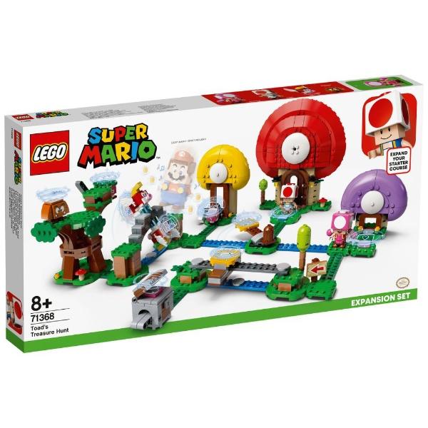 レゴ スーパーマリオ キノピオ と 宝さがし 買収 ☆最安値に挑戦 71368 知育玩具 Super 新品 LEGO Mario