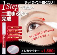 1 步 1 步麦加班轮鞭和绘制双眼皮 !