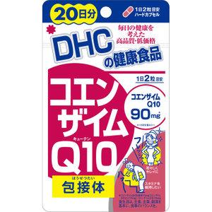 サプリメント 国内製造 激安 サプリ 人気海外一番 DHC NEWコエンザイムCOQ10包接体 20日分 RakutenスーパーSALE メール便1便で合計4個までOK レビューお願い商品 500円以上で送料無料 DHC28 最安値に挑戦 代引無料 10 コエンザイムCOQ10包接体 DHCサプリ 超特価