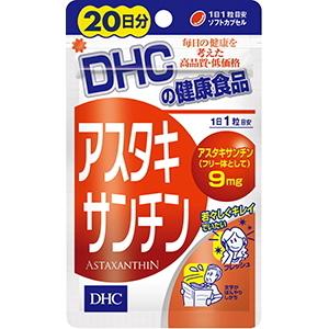 DHC 新作通販 アスタキサンチン 20日分 サプリ サプリメント ダイエット 通販 メール便1便で合計4個までOK 超特価 特価 DHCサプリメント 20粒 DHC25 TVで話題のアスタキサンチン