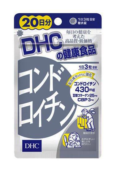 DHC 公式通販 NEWコンドロイチン 20日分 サプリメント ダイエット 特価 DHC25 メール便1便で合計4個までOK 激安格安割引情報満載 60粒 コンドロイチン