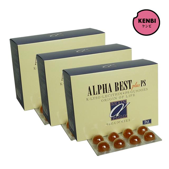 【送料無料】アルファベスト グミタイプ 307.2g(3.2g×96個)×3箱セットHBCフナト