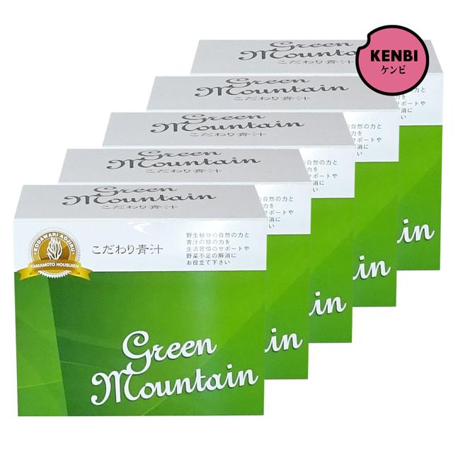 【送料無料】還元力青汁 グリーンマウンテン165g(2.5g ×66包)5箱