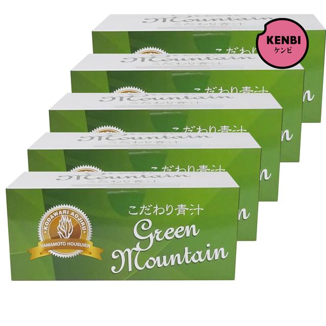 【送料無料】還元力青汁 グリーンマウンテン75g(2.5g ×30包)5箱
