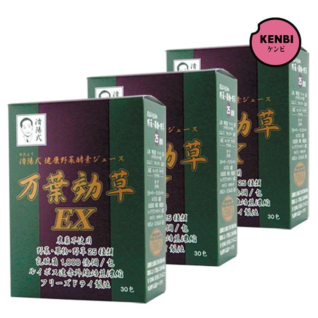 【送料無料】万葉効草EX 90g(3g×30包)×3箱セット