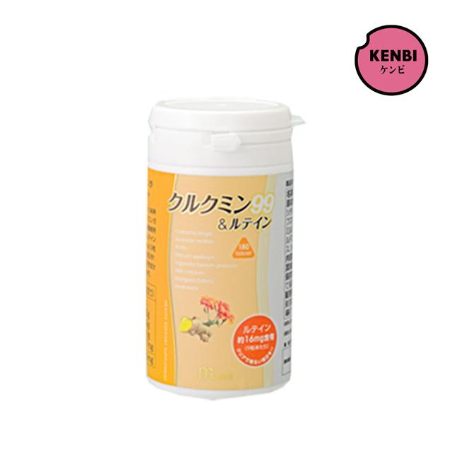 【送料無料】ミューフル クルクミン99&ルテイン 180粒