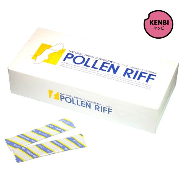 【送料無料】ポーレンリフ 135g(1.5g×15包×6箱)(15包増量プレゼント中!)花粉エキス末