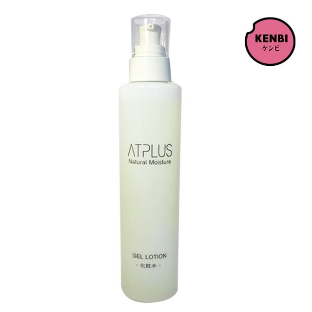 サラウィン エーティプラスDRゲルローション ATPLUS-DR Gel Lotion200ml