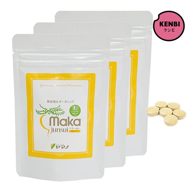 【送料無料】マカ-junsui-(純粋) 粒タイプ袋入り×3袋セット