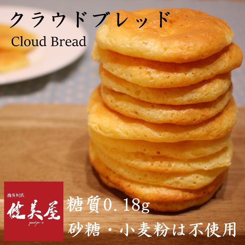 お 菓子 使わ ない 小麦粉 【卵・小麦粉を使わないから安心♪】米粉アイシングクッキーの作り方