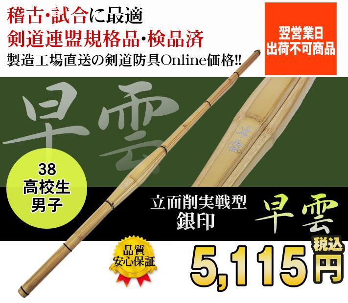 ◆ポイント3倍!12/26(木) 01:59まで ◆