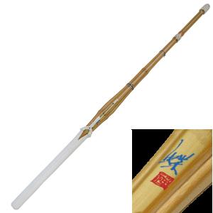 極太型 女性用剣道竹刀 <セール&特集> 吟W仕組 格安 価格でご提供いたします 蝶