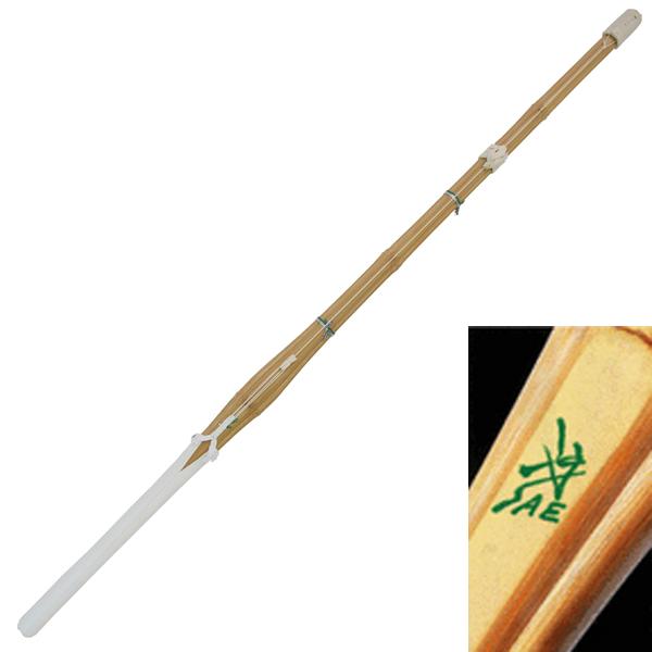 新品 実戦型 柄細特製剣道竹刀 吟仕組 正規激安 冴