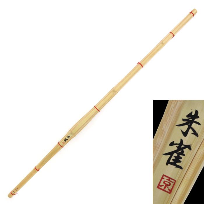 正規認証品 新規格 トレンド 小判型 特製 剣道竹刀 34~38 朱雀 床仕組