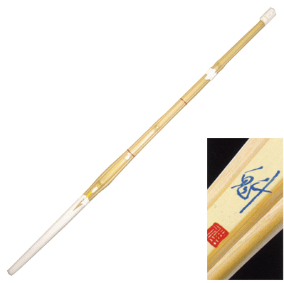 柄細型 上製 訳ありセール 流行のアイテム 格安 剣道竹刀龍馬拵 魁 32~38 吟仕組