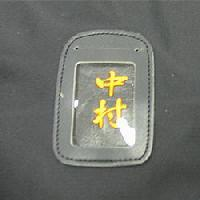 新着セール 時間指定不可 木刀袋 刺繍 1文字200円