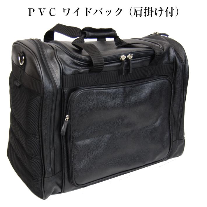 【松勘】PVC ワイドバック (肩掛け付) [剣道 防具袋 遠征]