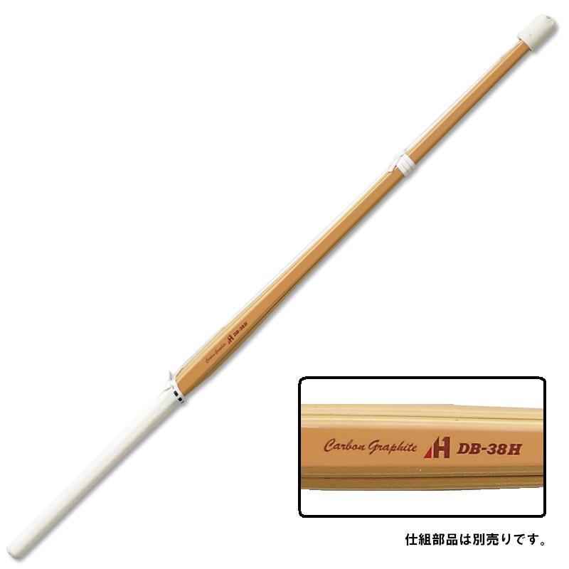38(高校生用) カーボン竹刀(胴張) 【DB38】