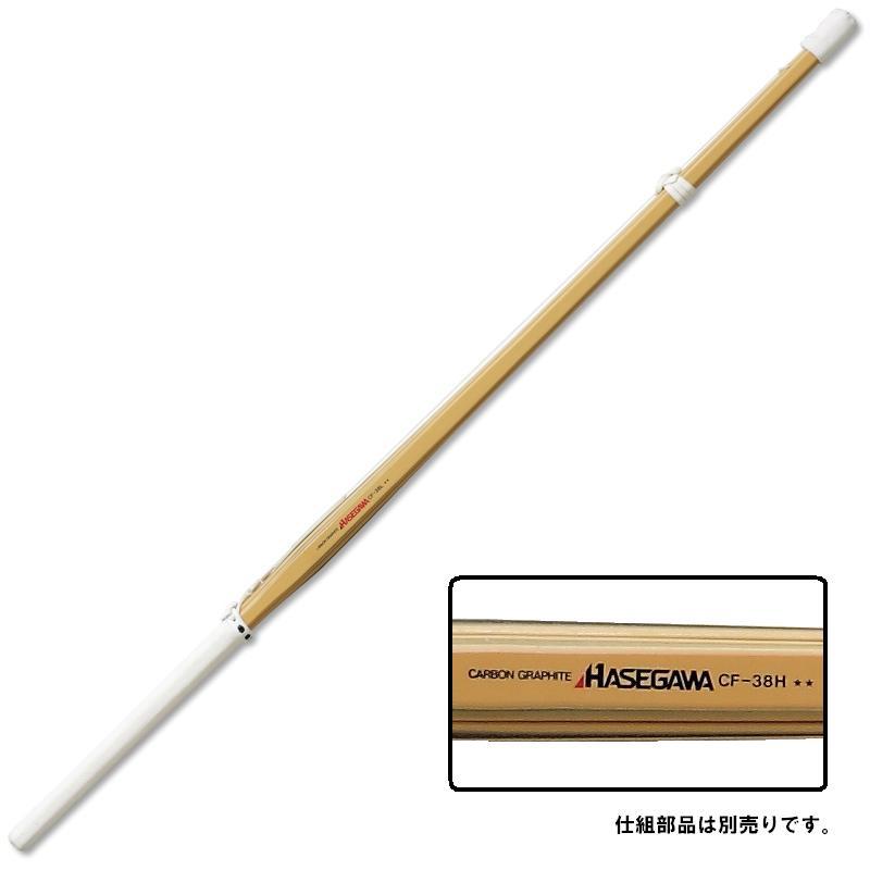 38(高校生用) カーボン竹刀 【CF38】