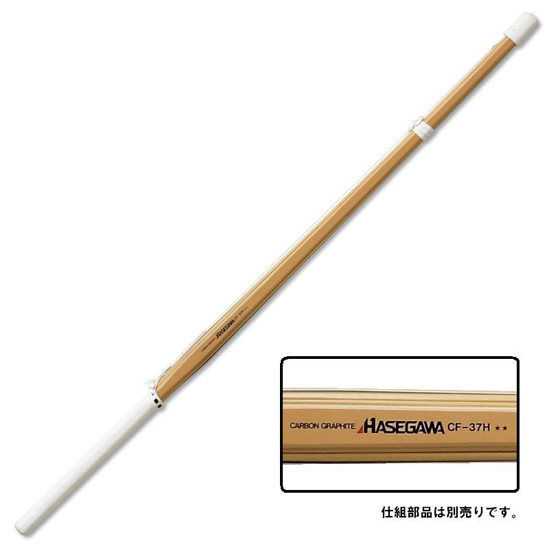 37(中学生用) カーボン竹刀 【CF37】