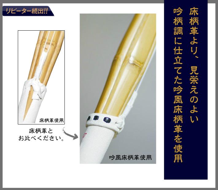 Deals 5 book set, Mie-SANKEI Katsura bamboo 普通型 mechanism 28 ~ 38 ( childhood-for female high school / University and General )