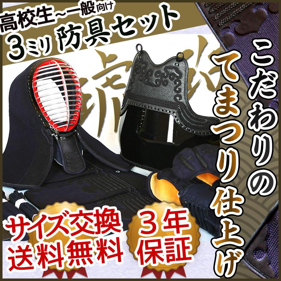 """剑道张晓军设置 3 毫米刺""""琥珀色""""-茚满风格的山雀皮革钱,耳朵下水道一份礼物"""