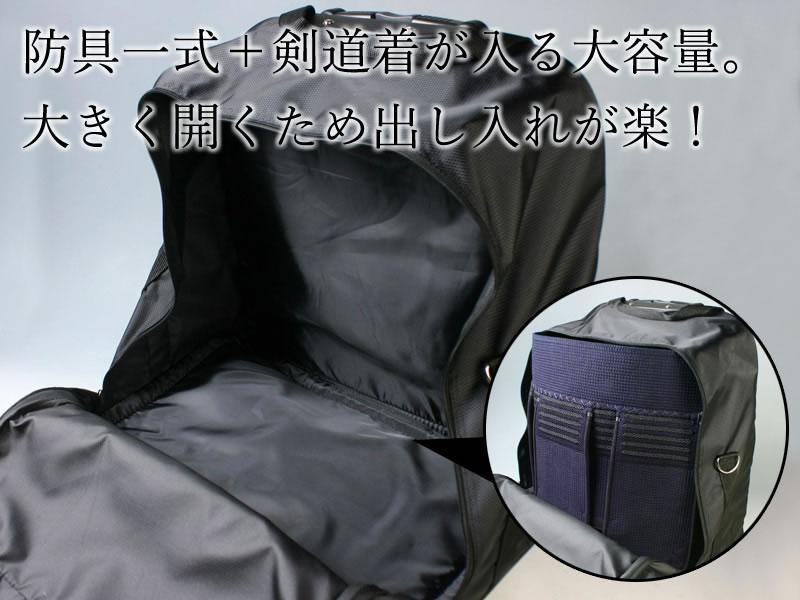 kendouya  Kendo armor bag-superlite carry  57d3ca8069e70