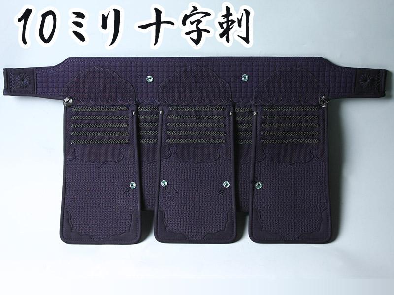 剣道防具 垂れ ●10ミリ十字刺し・垂れ[Tv] (●説明書)