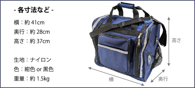 kendouya  Kendo armor bag tool bag-bag K armor (the boy for 3-way ... c61e6d325ab20