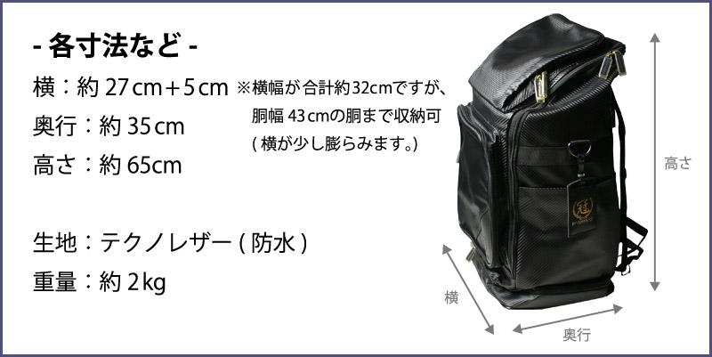 kendouya  Kendo armor bags-winning bags Pack (backpack type ... 239d04c844735