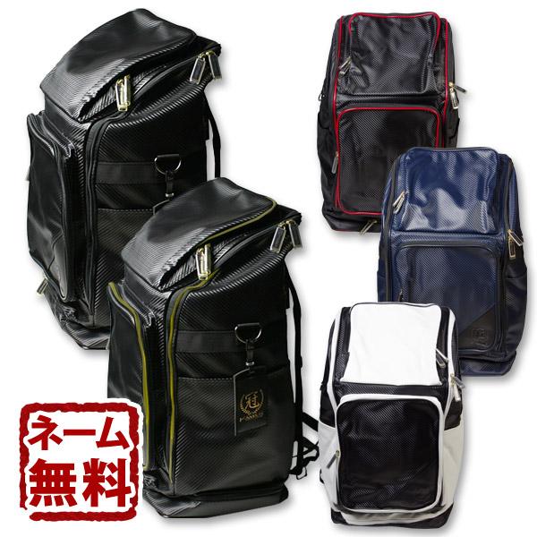 剣道 防具袋 【冠 リュック型】ウイニング●バッグパック