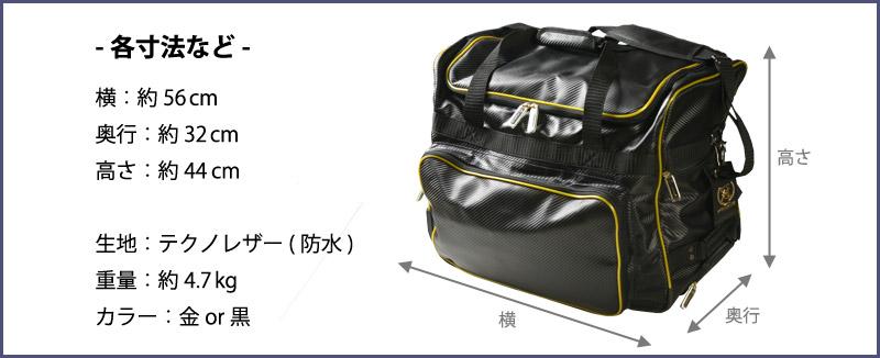 kendouya  Kendo armor bags-winning carry bag (caster type)  7ce6c3b8ddaba