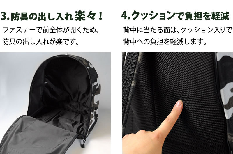 kendouya  Lightweight ○ protective gear bag (rucksack bag ... dc1415ec24471