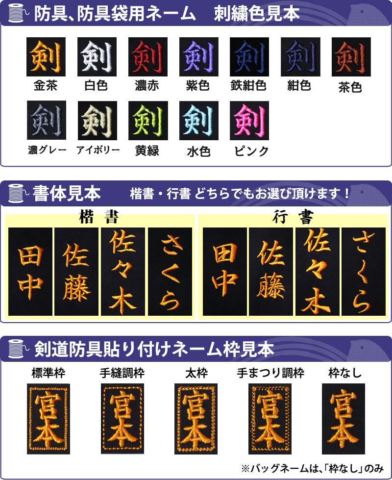 剣道 防具セット 「天狼」5ミリ刺しJFP PRO 実戦型 剣道 防具 セット (●3年保証書・説明書)