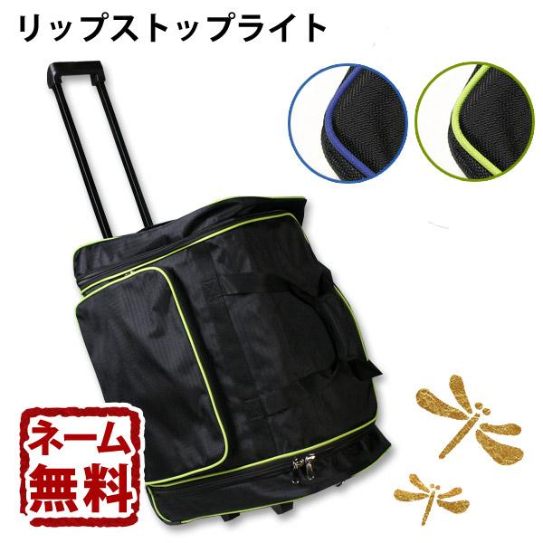 剣道 防具袋●リップストップライト防具バッグ(キャスター付)
