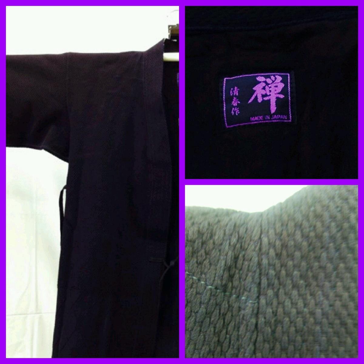 『清春』極上一剣剣衣5号段差をなくした襟フラット特殊加工で、胸にしわが、出来にくい!受注生産