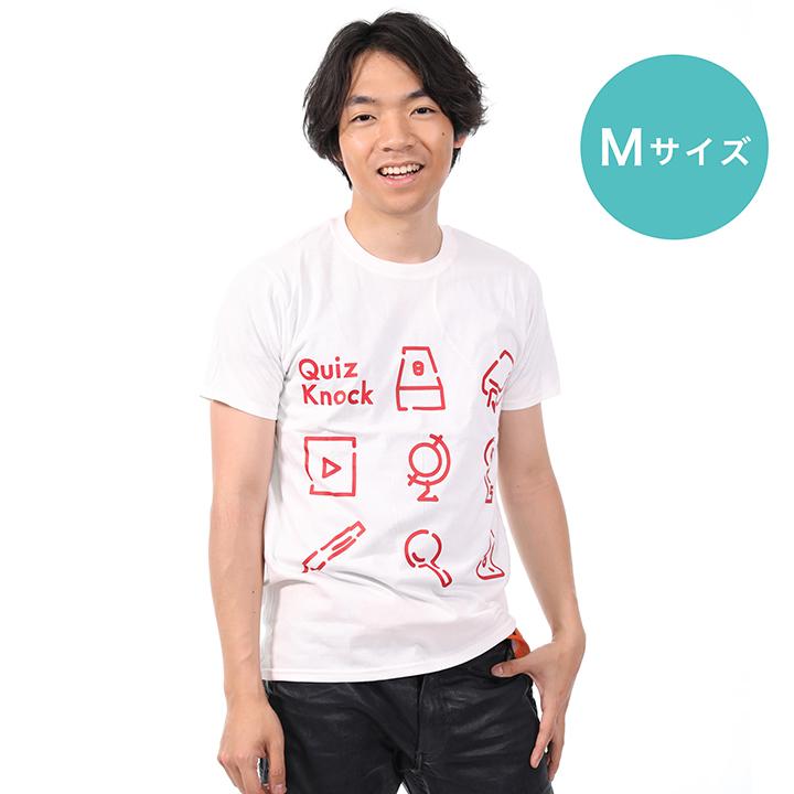 日時指定 クイズノックグッズ QuizKnock クイズノック Tシャツ アイコン 販売実績No.1 Mサイズ 1枚でしたらメール便OK