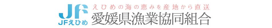 愛媛県漁業協同組合:あこや真珠の産地、愛媛県から直送する本真珠ジュエリー