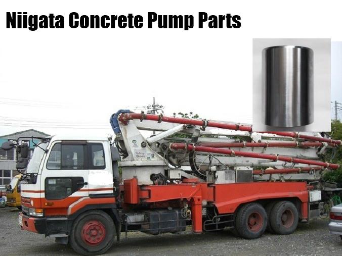 コンクリートポンプ車部品 232322105 カラー 新潟鉄工所 外径90mm Sパイプ Sバルブ